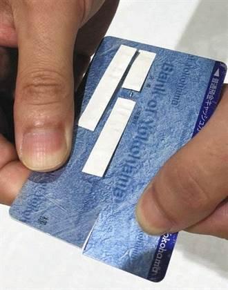 日本出現「剪卡盜領」新詐騙手法  警提醒勿隨意交付金融卡