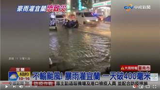 東北風沒完沒了「走了又來」宜蘭淹慘 氣象專家揭2大原因