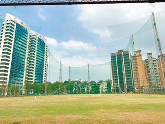 企業活化市地 打造高球練習場