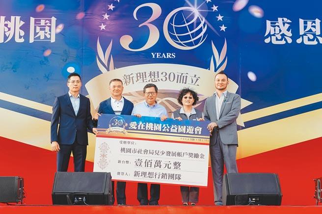 新理想廣告執行長黃正忠(左)捐贈100萬元給桃園市政府社會局(右二)。
