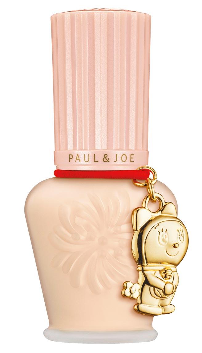 PAUL & JOE糖瓷絲潤隔離乳 S SPF15 PA+,價格店洽。(PAUL & JOE提供)
