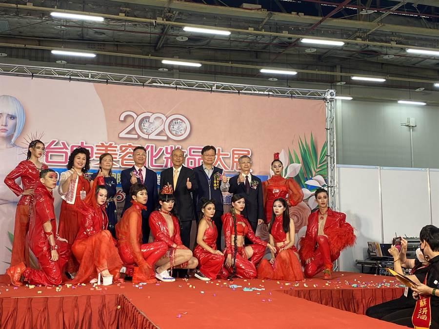 「2020台中美容化妝品大展」即日起到19日在台中世貿中心盛大登場。(馮惠宜攝)