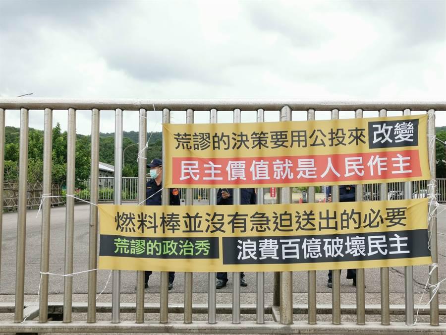 挺核公民團體張貼標語推動核四公投,主張啟用核四。(圖/氣候先鋒者聯盟)