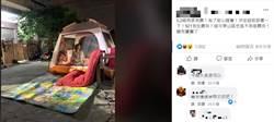 台南一天連4震 新營民眾院子搭帳篷睡覺