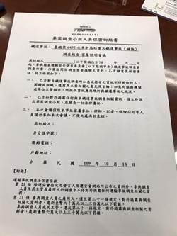普悠瑪翻覆調查明公布 家屬轟先聽報告得簽保密
