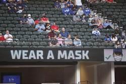 MLB》大聯盟哀鴻遍野 洋基損失2億美元