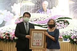 全國唯一國寶磚雕藝師王郭挺芳去世 黃偉哲追頒卓越市民