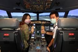 長榮機長體驗營 學員駕模擬機一圓夢想