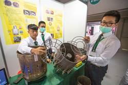 科技創意競賽 逾百團隊角逐「臺灣能」金獎