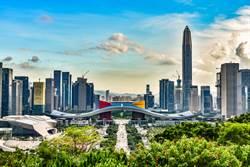 深圳40條改革清單報到 擁有更多自主權