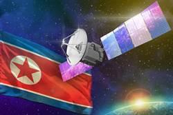 嗆聲美日 北韓主張也有開發太空的權力