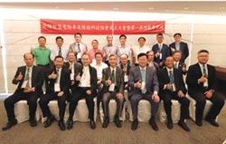 台灣智慧電動車及綠能科技協會 成立