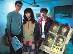 《無聲》獲金馬獎8項大獎提名