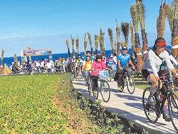 2020自行車旅遊年 騎鐵馬.遊北觀