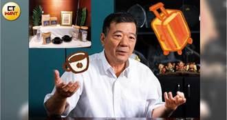 400員工裁一半 越南團最大咖改賣咖啡自救
