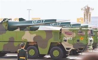 南華早報:解放軍在東南沿岸部署東風17飛彈 目標入侵台灣