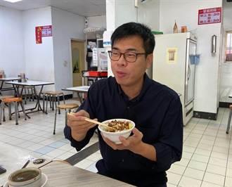 南高肉燥飯大戰!陳其邁笑嗆黃偉哲「台南還好而已」