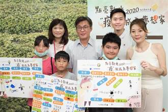 台灣諾華積極投入社會參與 助偏鄉學童創想未來