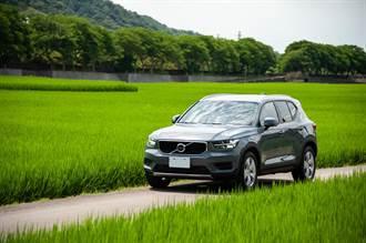 試車報告:Volvo XC40 T3 Momentum 時尚都會小休旅