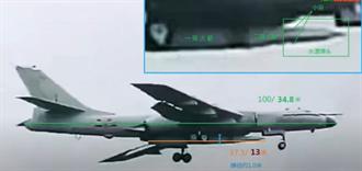 影》陸轟-6N掛殺器呼嘯 疑為東風-17高超音速飛彈
