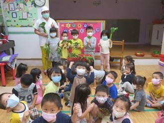 三芝廚工將在地食材融入幼園菜單 榮獲教保服務績優獎