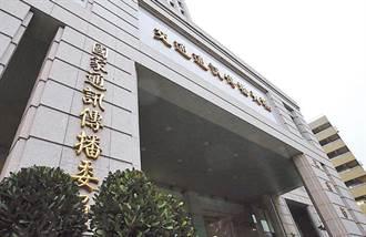 中天撤照風波 王健壯:台灣新聞自由被侵犯的現在進行式