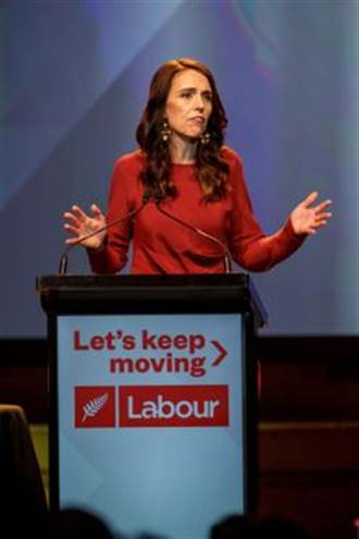 紐西蘭取代英國 有全球最彩虹的國會