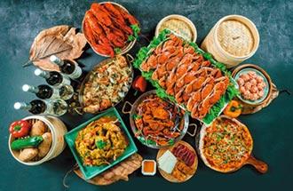 台中林酒店 秋蟹料理美味上桌