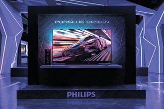 飛利浦聯手Porsche Design 70PD9000大型顯示器 重磅上市