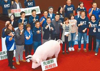 奔騰思潮:陳保基》萊豬進口的三大錯誤