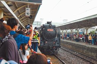 DT668蒸汽火車復駛 鐵道迷追星