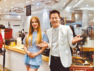 宋蕊安賣奶茶人氣輸準公公徐乃麟