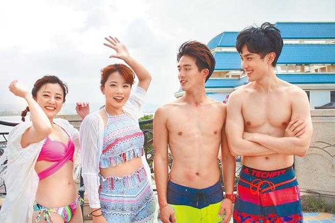楊佩潔(左起)、王尚菲進行泡泡球PK,同劇男演員李博翔跟勵政達也露出結實身材。(TVBS提供)