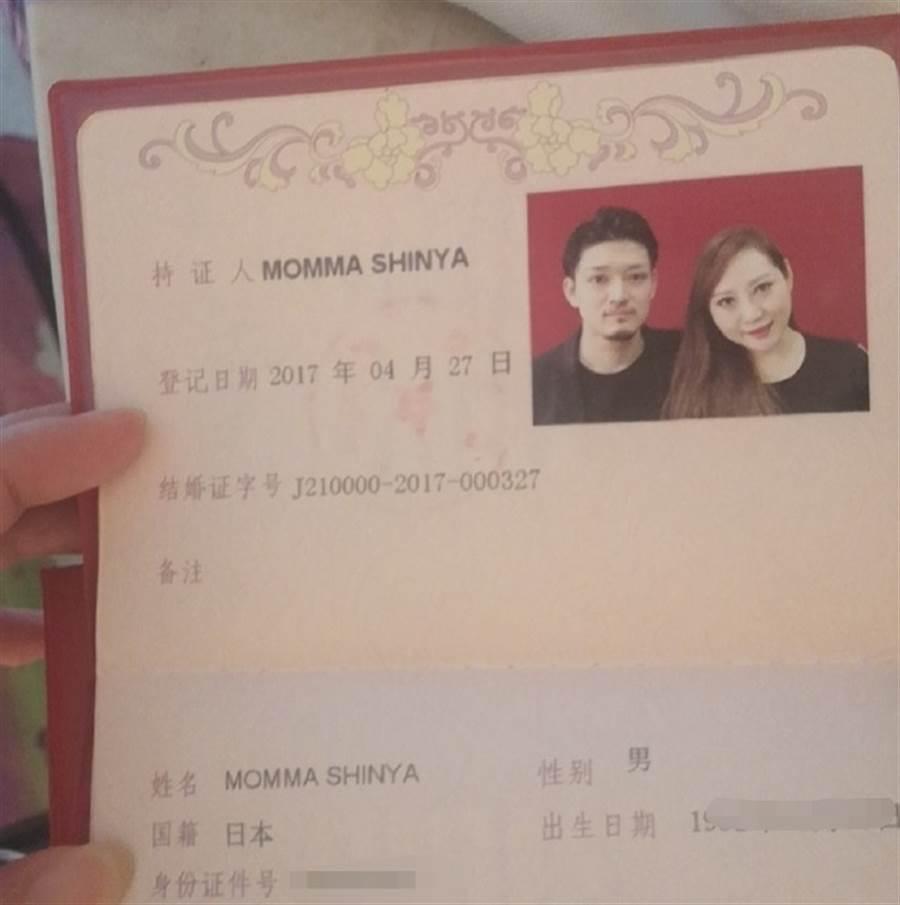 正宫挺5月孕肚,带着结婚证抓姦。(取自微博)