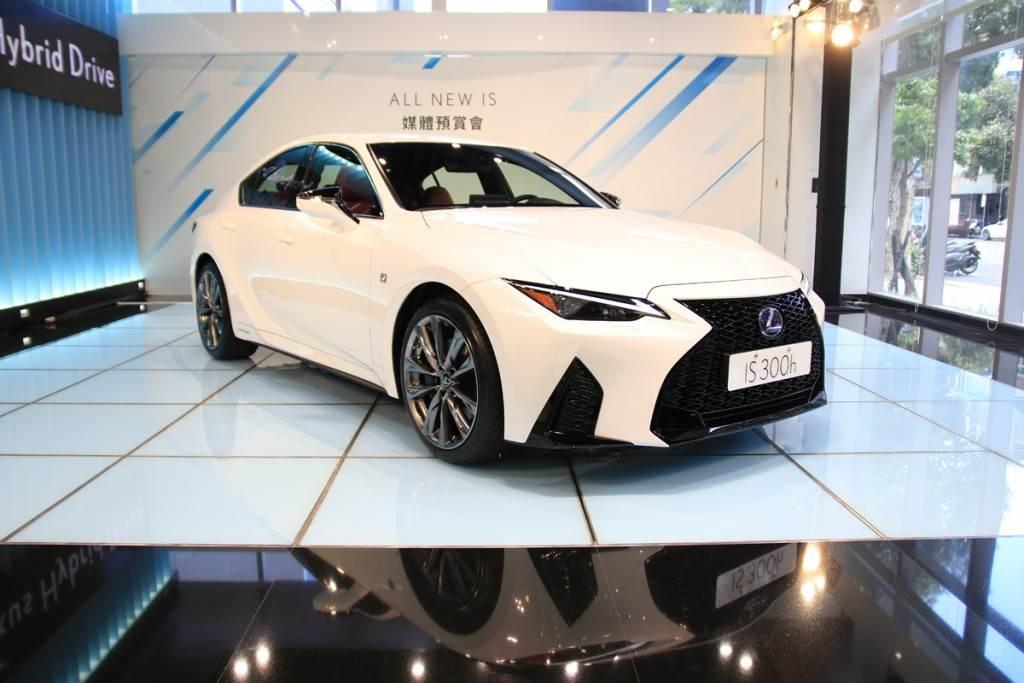 大幅度改款卻更便宜 全新Lexus IS 300h降價超過40萬