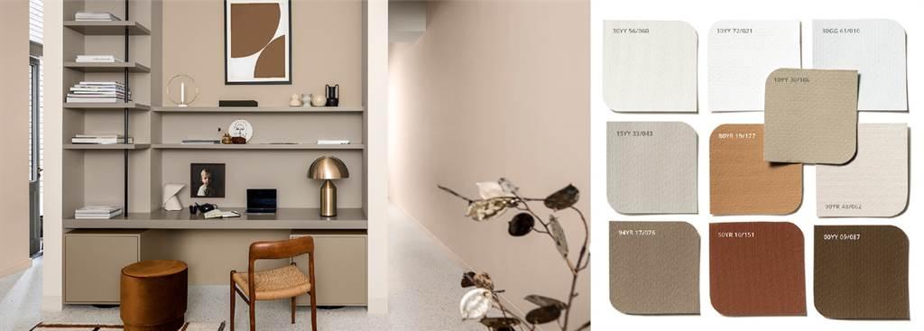 褐棕色調打造出「聚力」主題,為居家營造出和諧寧靜的大地氛圍。圖片來源/21世紀不動產提供