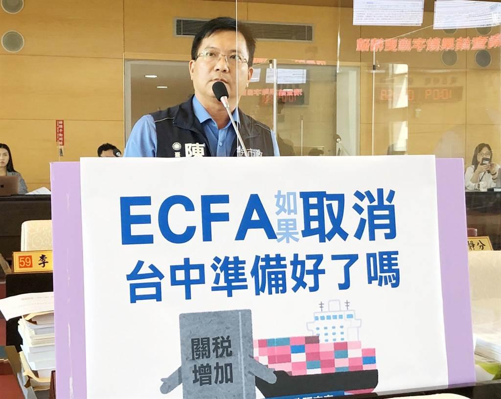 市議員陳文政關心ECFA若斷,恐將衝擊台中工具機260億年產值。(陳世宗攝)