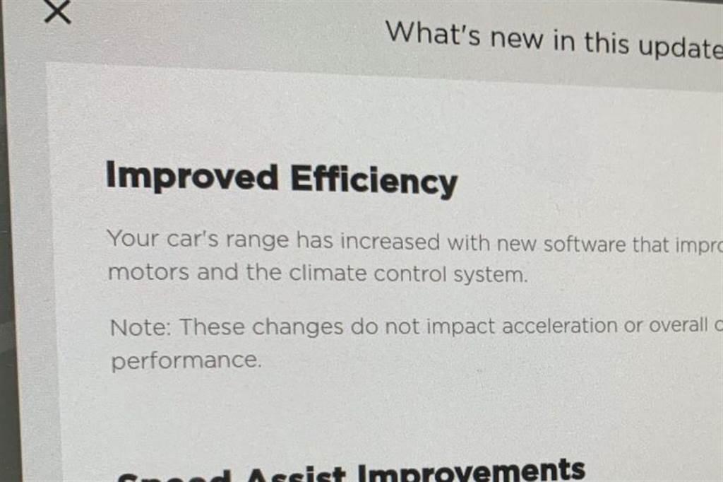 特斯拉推送 2020.40.7 軟體更新:馬達與空調更省電,續航里程增加 14 公里