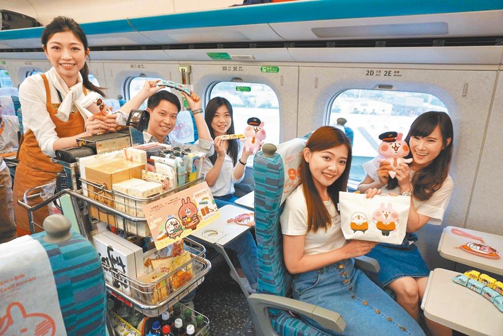 台灣高鐵搶攻國旅商機,線上旅展今年推出「振興3000」、「加時不加價」、「高端遊」、「精緻遊」4大專案。(高鐵提供)