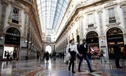 義大利新冠肺炎疫情延燒 增1萬1705例確診創新高