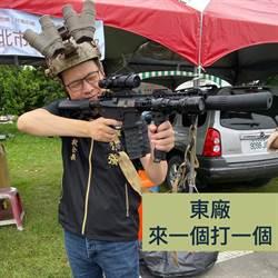 羅智強宣布告監院:聲請國賠306元 並要求道歉