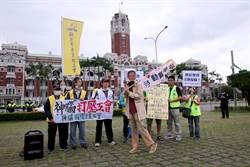 神腦解雇工會理事長 勞團諷把勞動事件法當「塑膠」