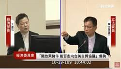 立委要求直播吃美豬1個月 王美花承諾僅1次:台灣豬比較好吃