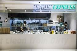 雄獅集團餐飲事業推新品牌「gonnaEXPRESS」插旗台北忠孝SOGO