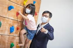 大同社會住宅提供24小時臨托 陳其邁稱兌現競選承諾
