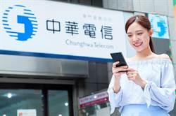 中華電下猛藥 開賣iPhone12灑3600優惠券