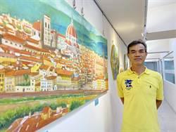 鄒錦峰《藝遊蔚境》創作展 分享旅畫世界城市速寫足跡