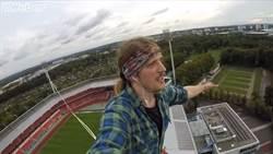 膽大心細 德極限運動員空中走繩230公尺破世界紀錄