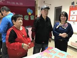 基隆老年人口比率逾平均值 恆安舉行敬老活動盼社會關注