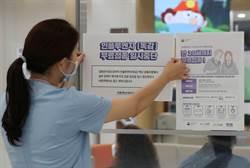 韓國17歲少年打流感疫苗後死亡 原因正在查
